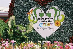 stitch topiary