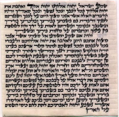 picture about Mezuzah Prayer Printable identified as What is a Mezuzah? Jewish