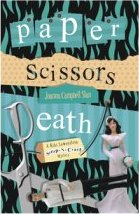 Paper Scissors Death by Joanna Campbell Slan