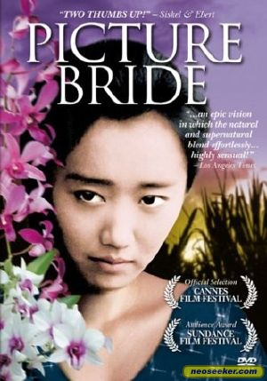 picture bride movie review
